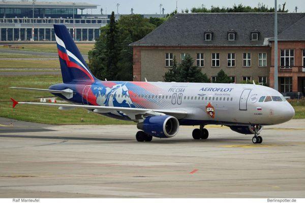 Aeroflot Airbus A320-200 VP-BWD (Berlin SXF 30.7. 2016)