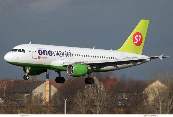 S7 Airlines Airbus A319-100 VP-BTN (TXL 8.2.2019)