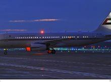 PAB AirWing Airbus A320-200 A6-HMS (© Basti)
