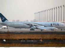 PIA Pakistan Boeing 777-300ER AP-BHW (SXF/BER 9.2. 2017)