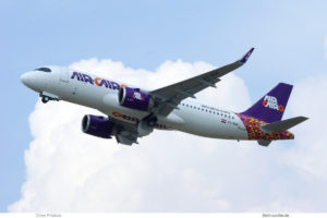Air Cairo, Airbus A320neo SU-BUK (BER 19.6.2021)